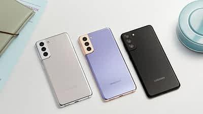 Tempatbagi.com - Samsung S21+